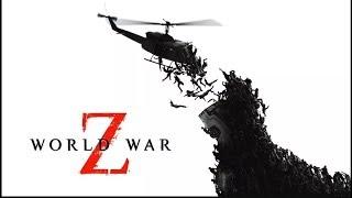 【PS4】『World War Z ワールド ウォー Z』~迫りくる大量のゾンビから生き残れ!~