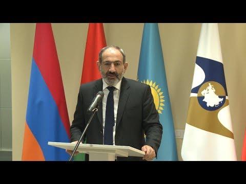 ЕАЭС 2019: Армения - председатель