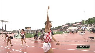 男子 1500m 決勝 第103回日本陸上競技選手権大会