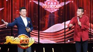 [黄金100秒]秦俑馆里的网红讲解员 用陕西方言带你了解历史| CCTV综艺