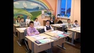 бирская коррекционная школа-интернат V вида