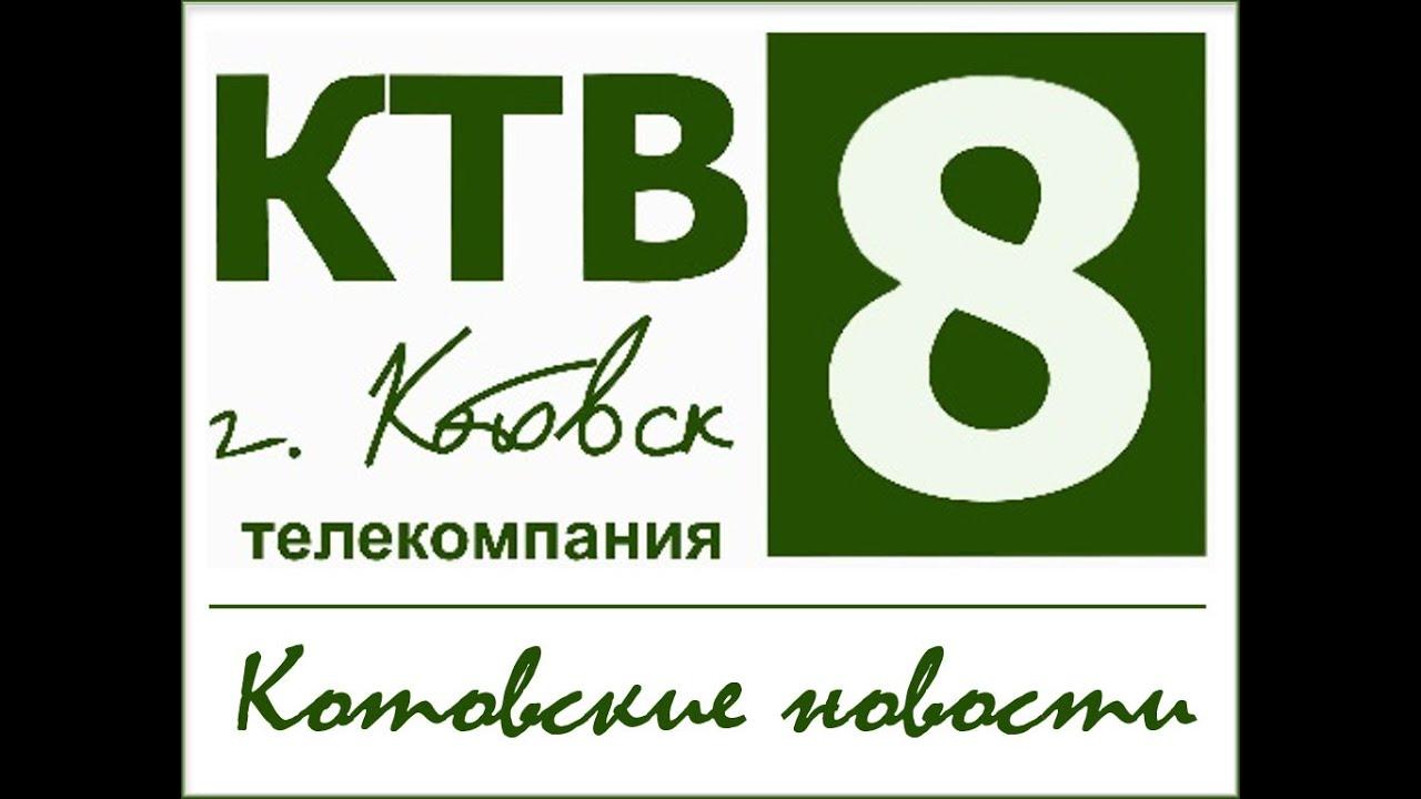 События у киевской новости видео