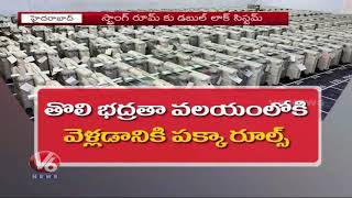 Tight Security At EVM Strong Rooms In Category Wise | Hyderabad | V6 News