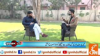 Exclusive interview with Misbah Ul Haq | Inside Out with GNN l Zukhruf Khan | GNN | 16 Dec 2018