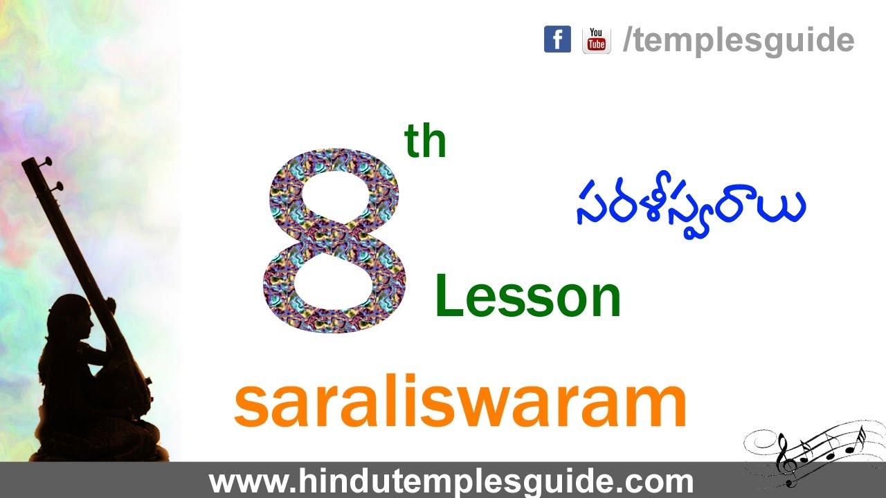 Telugu Carnatic Music 8th Lesson Sarali Swaram | Carnatic Music Online  Classes