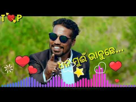 Mujhe Ho Gaya Tumse Pyaar Sambalpuri Lyrics Video Hd Singer Prakash Jal Music Di