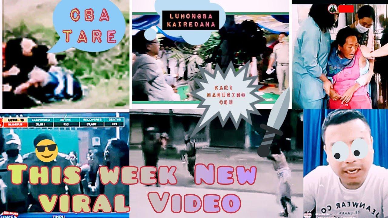 Download Manipur best funny viral video    Cbu Cdaradi angak pagi angakpa ngktani🤔    Stay Home Stay safe🚷🚻🚫