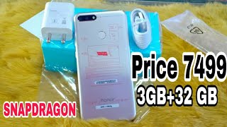 Honor 7A Unboxing & Overview & Camera ! Price 7499 ,How ?