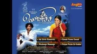 Vellachi - Tamil Film Juke Box