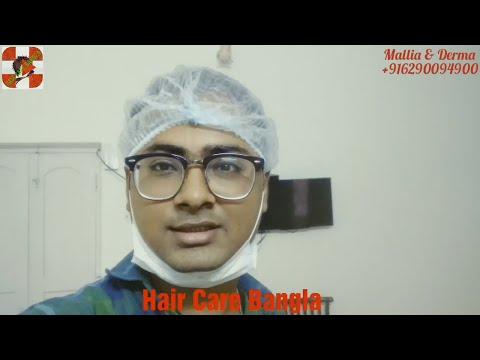 Hair Transplant In Kolkata In Low Cost - Hair Transplant In Kolkata Cheapest
