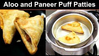 बजर जस करसप Veg puff ककर म  Potato Patties Recipe  Paneer Patties  Veg Puff Recipe