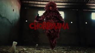 ST Gambian Dream - Chorr Mama  Official Video.