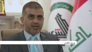 """العفو الدولية تتهم فصائل شيعية بارتكاب """"انتهاكات بحق عراقيين سنة"""""""