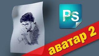 Простой аватар в Фотошоп 2. Секреты галереи фильтров