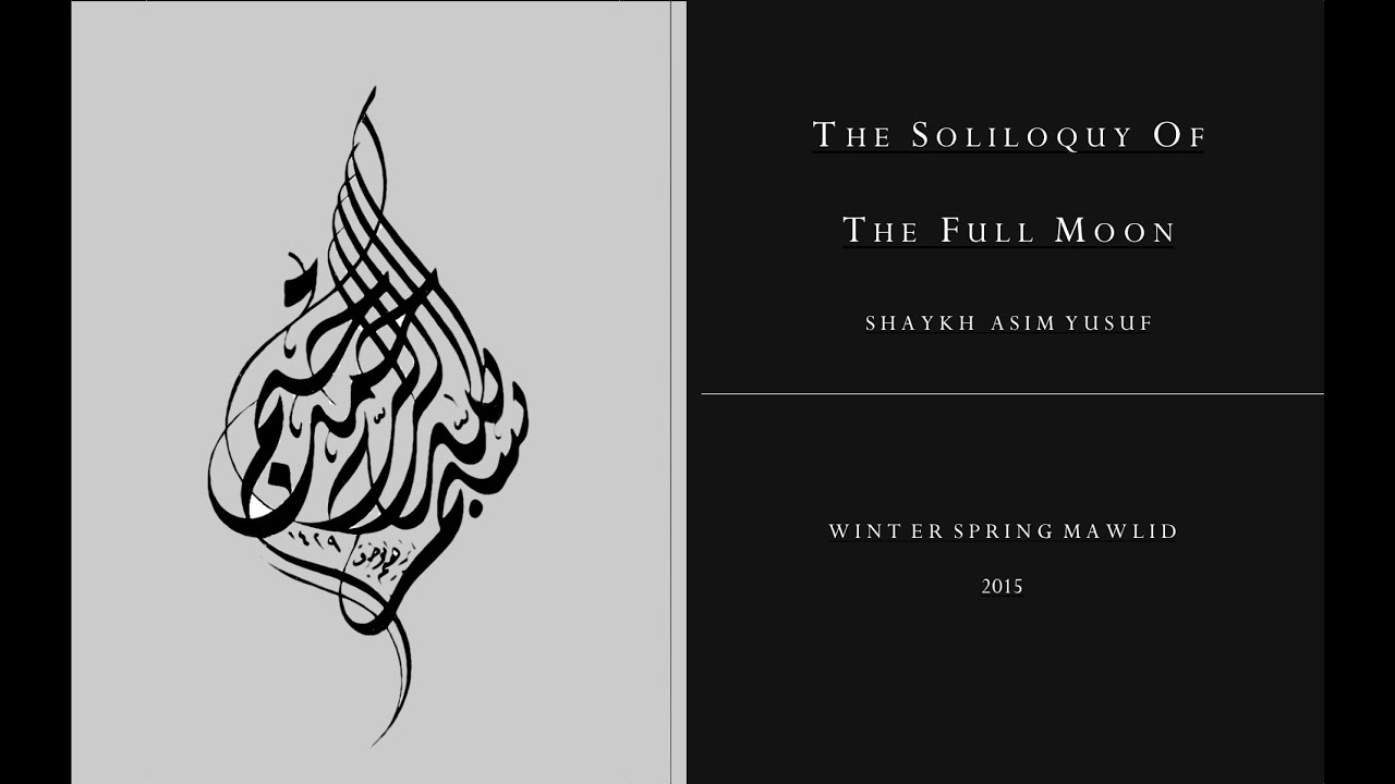 the soliloquy A soliloquy (from latin solo to oneself + loquor i talk) is a device often used in drama when a character speaks to him- or herself, relating thoughts and.