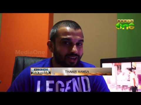 Weekend Arabia | 'Sulaimani' a short from Pravasi Malayalis (Epi174 Part2)