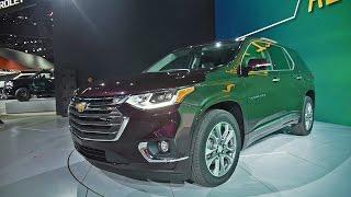 2018 Chevrolet Traverse First Look: 2017 Detroit Auto Show