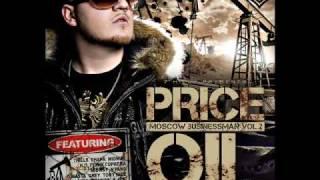 Price (7Hills) - Надо ли (ft. TeQuiero & MC Tolsty) - prod.by HelloKatzeBeats