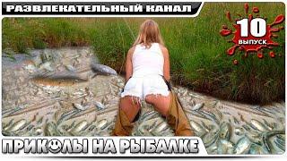 РЫБАЛКА 2020 ШОК Словил рыбу в канализации Это просто нереально Ты не поверишь