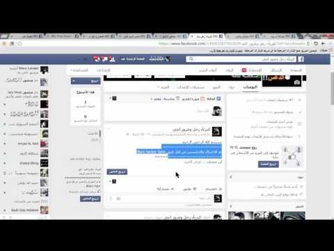 دعس حسابات وصفحات ومجموعات للشبيحه ll من فريــق ll Black hacker Syria