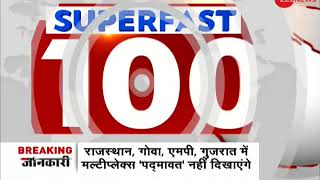 Superfast 100: Naxal attack in Chhattisgarh's Narayanpur