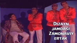 Dizayn jamoasi - Zamonaviy ertak   Дизайн жамоаси - Замонавий эртак