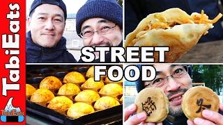 Street Food in Japan (Nakano Part 1)