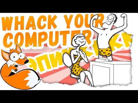 Я СЛОМАЛ СВОЙ КОМПЬЮТЕР | Whack Your Computer 👉 Угарные флеш ИГРЫ