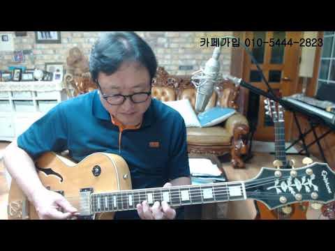 (원배쌤) 즉흥연주  C스케일 강좌