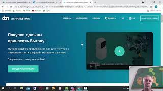 nitrex marketbot Nitrex и ai marketing Отзывы и сравнительные характеристики