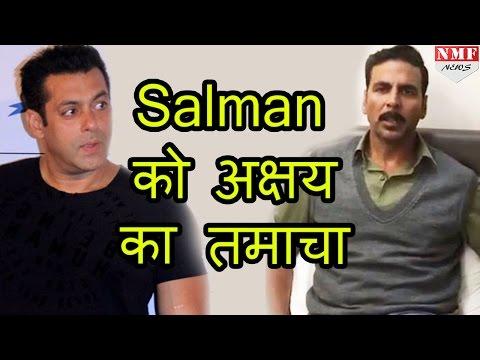 Salman को Akshay का जोरदार तमाचा, Pak Actors के Support पर जबरदस्त जवाब |MUST WATCH !!!