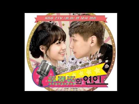 With You (Jung Eun-Ji's Cover Of Nam Jin)