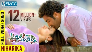 Oosaravelli Movie | Niharika Video Song | Jr NTR | Tamanna | DSP | Surender Reddy