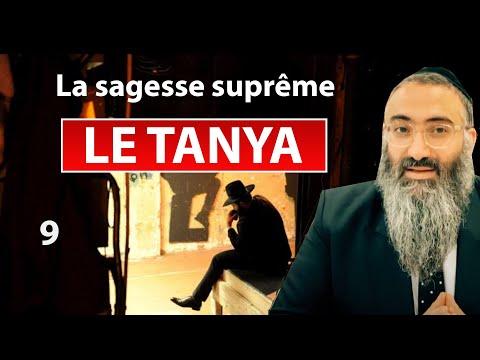 LE TANYA 9 - la sagesse suprême - Rav Yehuda Israelievitch
