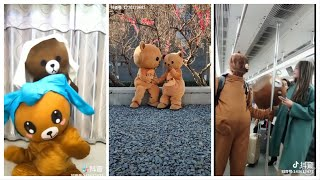 🐻網紅熊繼續火🔥可愛的網紅熊去表白的技巧