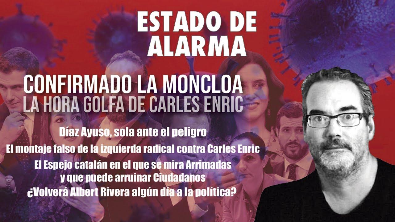 Carles Enric: El Espejo catalán al que mira Inés Arrimadas y que puede arruinar Ciudadanos