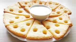 Сырное печенье!