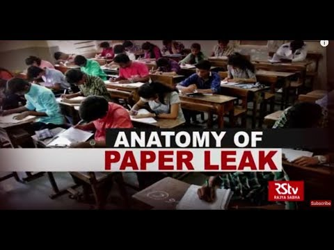 The Pulse - Anatomy of paper leak