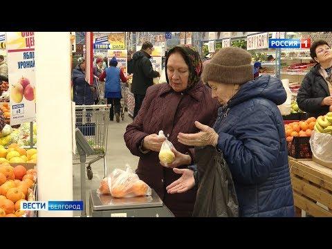 Состав потребительской корзины россиян приблизят к «принципам здорового питания»