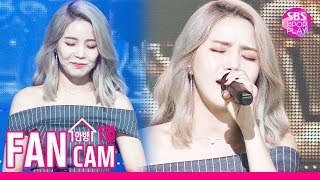 [안방1열 직캠4K] 마마무 솔라 '열밤' (MAMAMOO SOLAR 'Ten Nights'  Fancam)│@SBS Inkigayo_2019.11.17