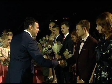 В Ярославле прошел губернаторский бал