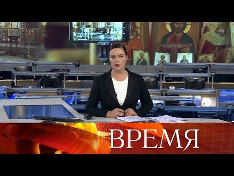 """Выпуск программы """"Время"""" в 21:00 от 04.04.2020"""
