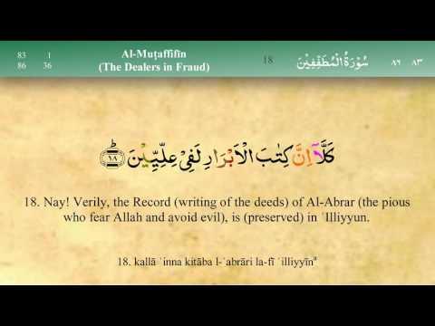83-the-holy-quran-surah-al-mutaffifin-arabic-english-translation-,reading-mishary-rashid-al-afasy-hd