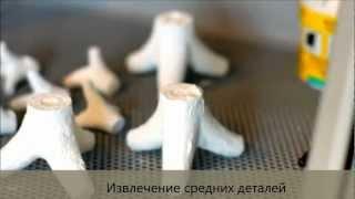 3D печать на гипсовом принтере Zcorp 450 | Самара(, 2012-09-19T11:07:57.000Z)