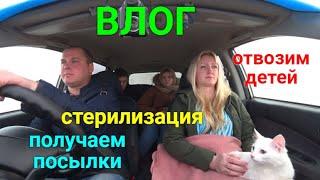 VLOG ● Оренбург! Очередная поездка в город!