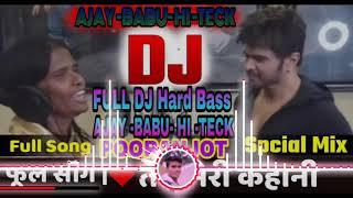 dj-rajkamal-basti-teri-meri-teri-meri-kahani-full-song-ranu-mondai-himesh-rashammiya-mix-by-ajay