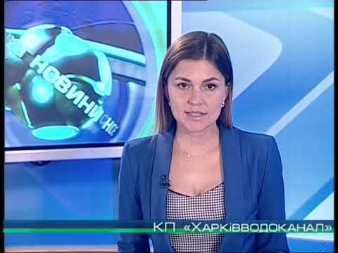 ObjectivTv: