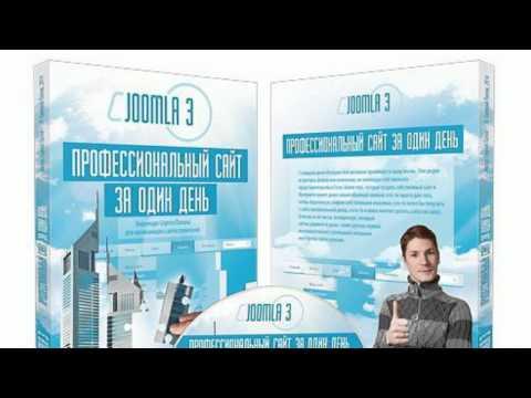 Бесплатные видеоуроки Евгения Попова