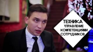 Як подвоїти прибуток на ремонті приміщень Дмитро Гордєєв Бізнес Молодість