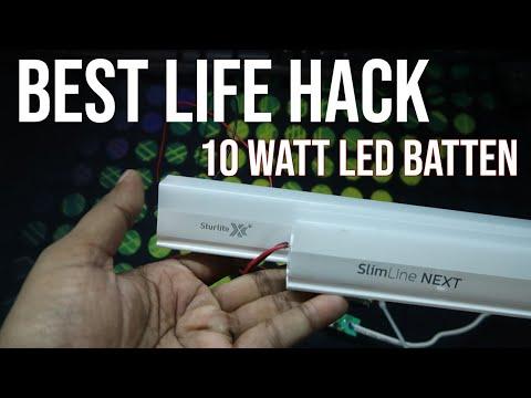 ⚡⚡Dim your batten Hack | Dubai LED batten |  കറന്റ് ചാർജ് കുറക്കാം..⚡⚡